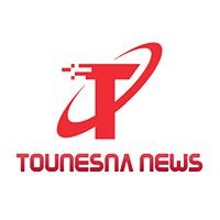 tounesanews